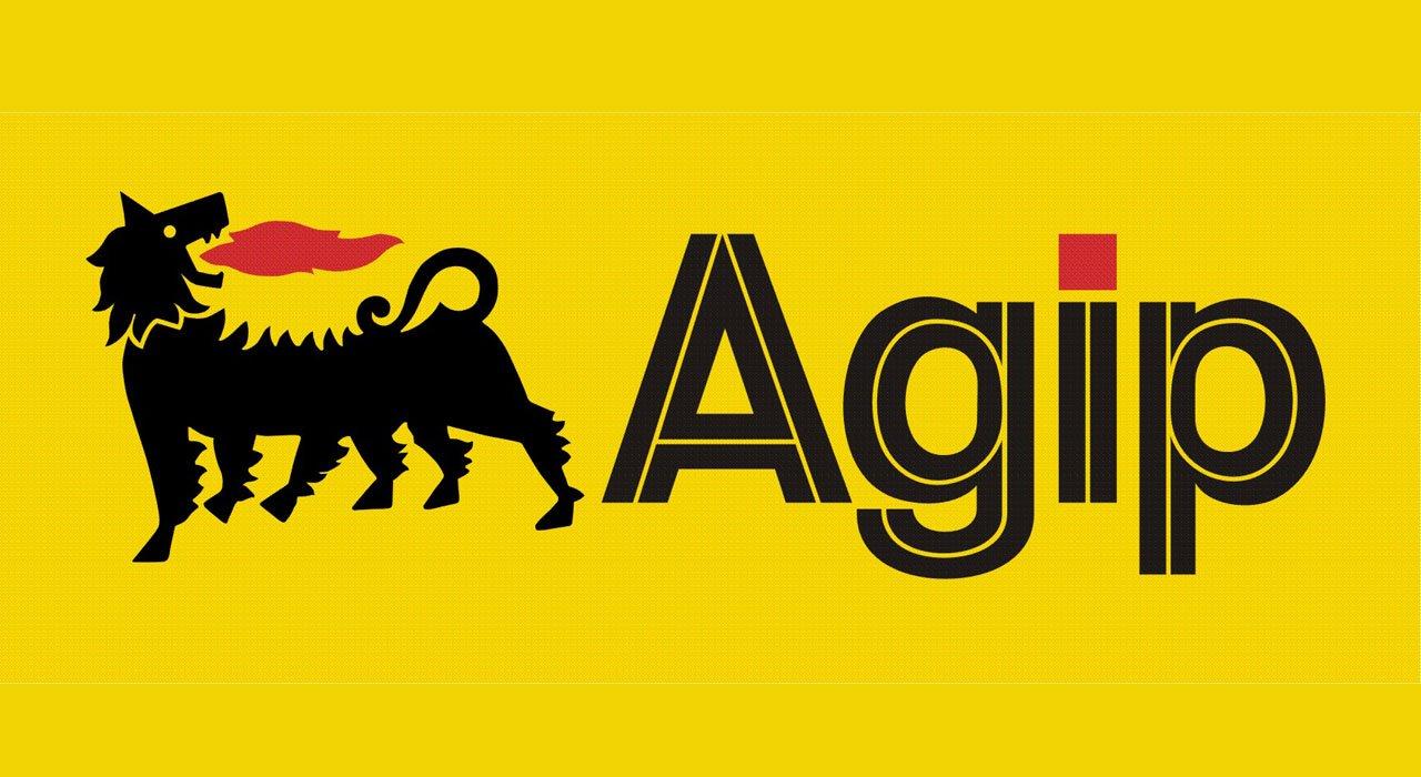 Nigerian Agip Oil Company (NAOC) Tertiary Scholarship Scheme