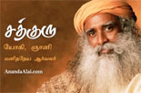Sadhguru Tamil Video 13-04-2016