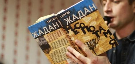 У 2016 р. звання лауреата премії у номінації «За видатні досягнення у  галузі художньої літератури» присуджено одному з найпопулярніших українських  ... d947d3fec22a7