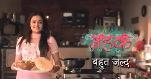 Zindagi Ki Mahek Show new upcoming tv serial show, story, timing, TRP rating this week, actress, actors name with photos