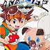 Primeiro Volume de Pokémon HORIZON Chega às Bancas Japonesas