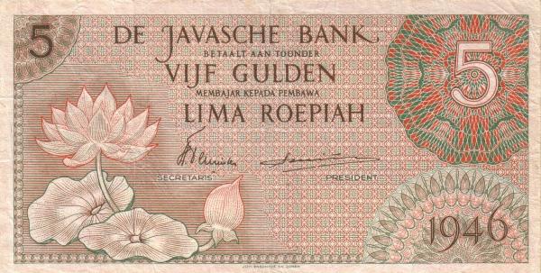 5 rupiah versi DJB 1946 depan