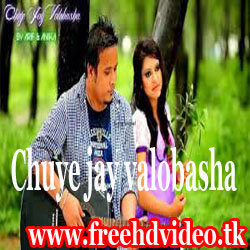 chuye jay valobasha lyrics