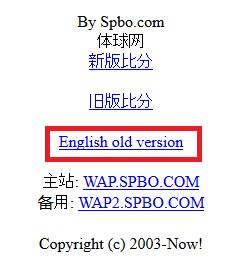 Tampilan awal situs WAP SPBO