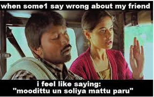Tamil Girls Pictures