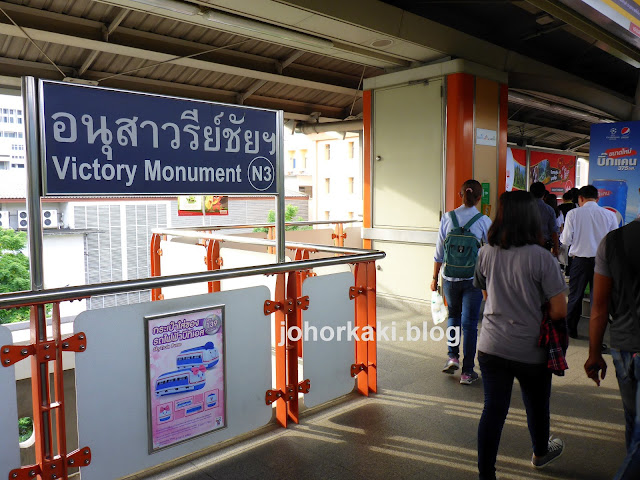Boat-Noodle-Victory-Monument-Kuay-Tiew-Reau-ก๋วยเตี๋ยวเรือ