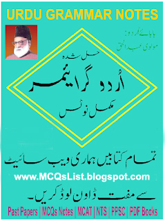 Magkuffche • blog archive • english tenses book in urdu pdf.