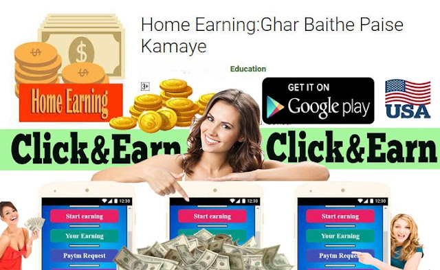https://play.google.com/store/apps/details?id=com.lalitbaghel560.HomeEarning_dipansu