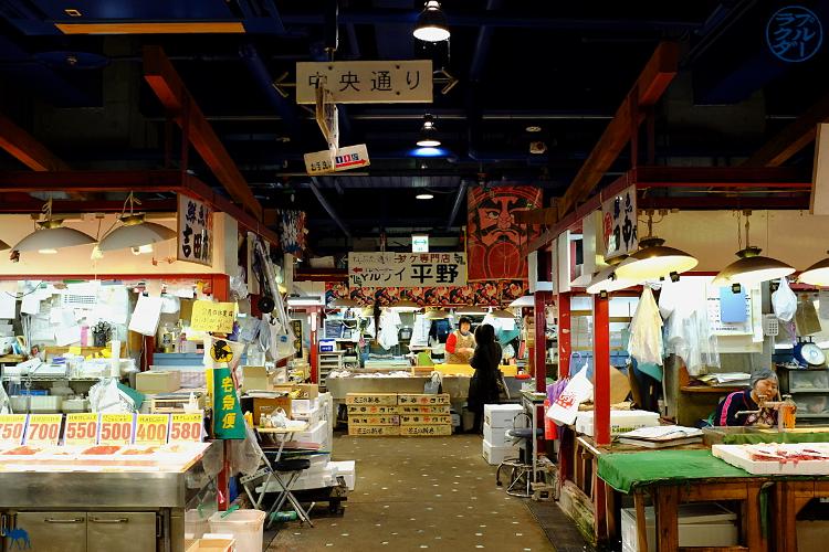 Le Chameau Bleu - Marché au poisson de Aomori - Voyage dans le Tohoku au Japon