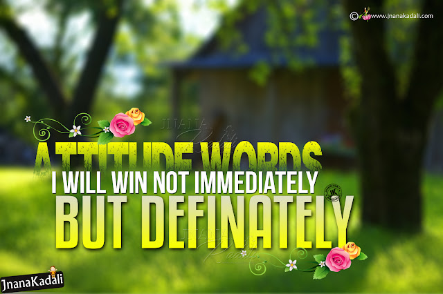 online latest trending motivational attitude words in english, english quotes on success