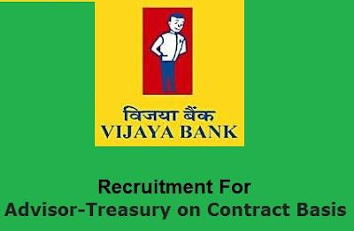 Vijaya Bank 2018 Recruitment Notification Out