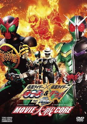 Kamen Rider × Kamen Rider OOO & W Featuring Skull Movie War Core Sub Indo