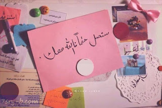 أدعية دينية مكتوبة علي صور جميلة جداً , صوردينية وادعية إسلامية قصيرة مصورة