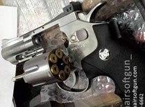 Jual Revolver Wingun