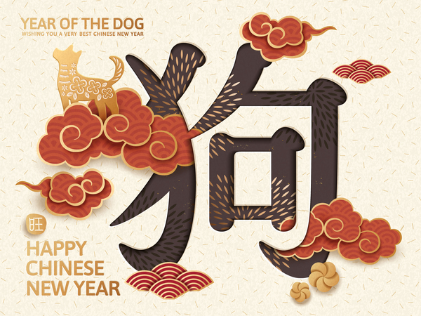 Set of chinese styles new year background free vector