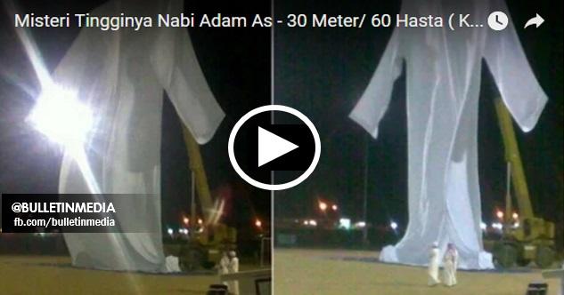 "[VIDEO] SUBHANALLAH !! Misteri ""KETINGGIAN"" Nabi Adam .. Lihat Bajunya.. TUHAN YANG MAHA BESAR !!!"