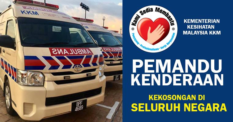 Pemandu Kenderaan Di Kementerian Kesihatan Malaysia Kkm 319 Kekosongan Seluruh Negara Jobcari Com Jawatan Kosong Terkini