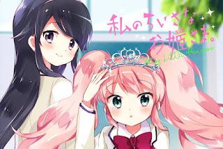 """Nuevo manga one shot de Yui Hara titulado """"Watashi no Chiisana Ohime-sama"""""""