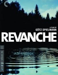 Revanche | Bmovies