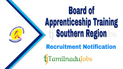 BOAT SR Recruitment 2019, BOAT SR Recruitment Notification 2019, Latest BOAT SR Recruitment update, govt jobs in tamil nadu, central govt jobs