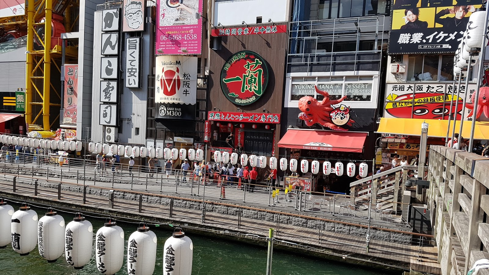 Japan Travel Blog Osaka Ichiran Ramen in Dotonbori