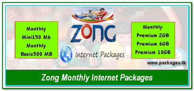 Zong Monthly Internet Packages, Monthly Mini, Basic, Premium 2GB, 6GB,10GB