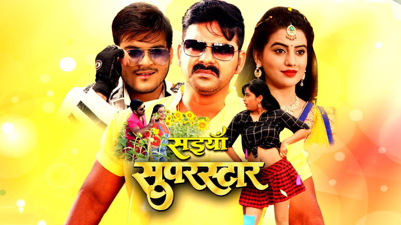 Bhojpuri Gana Download Free At Any Time