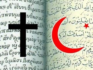 God Vs Allah