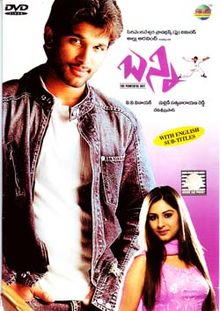 Bunny The Hero 2005 Hindi Dubbed Movie Download
