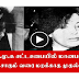 25 March 1989 – A weeping Jayalalithaa - TAMIL NEWS