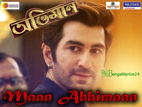 Maan Abhimaan - Abhimaan