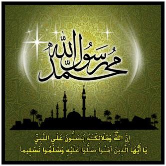 Image result for صور عن النبي