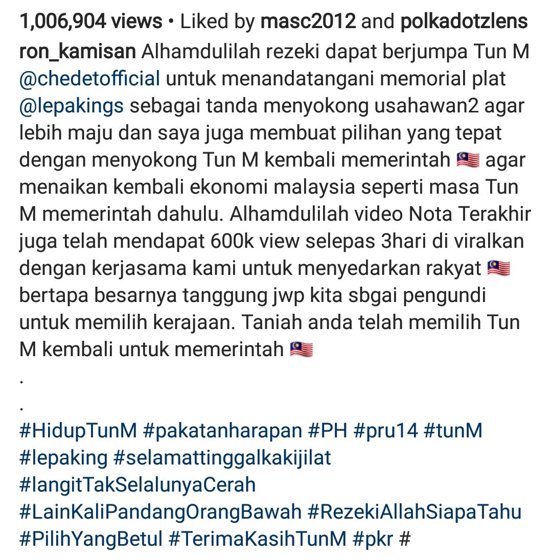 SUARA LENSA: Kenapa #bossku #maluapabossku @NajibRazak