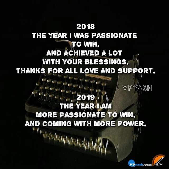 Energized enough to make this year a huge success
