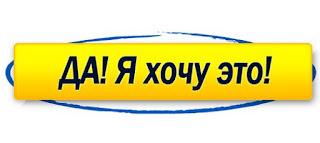 http://viptreningi8.ru/coaching