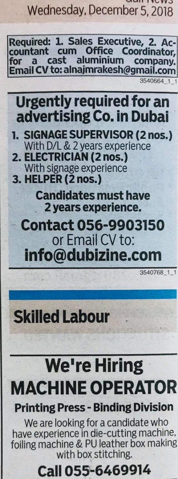Required Sales Executive, Signage Supervisor, Electrician