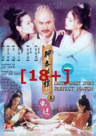 [18+] Erotic Ghost Story 1987 UNRATED 270MB Hindi Dual Audio 480p
