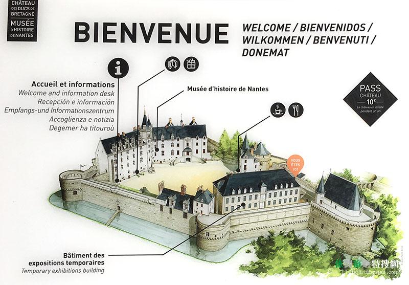 [法國.南特] 市中心觀光:布列塔尼公爵城堡以及南特老城區探索