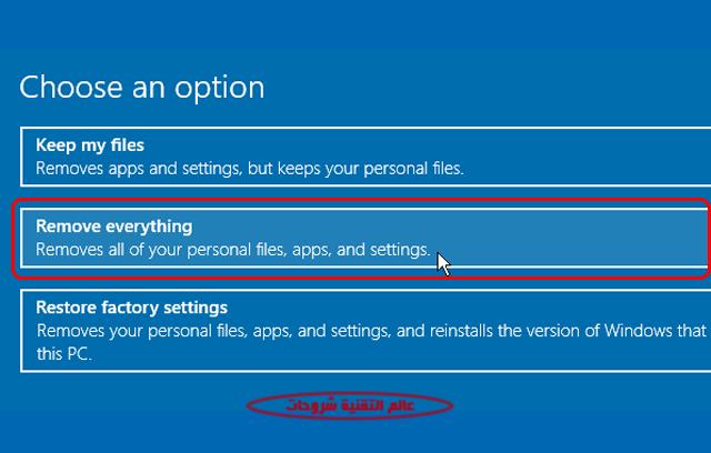 طريقة-استعادة-إعدادات-ضبط-المصنع-لويندوز-Windows-10-بالصور-3