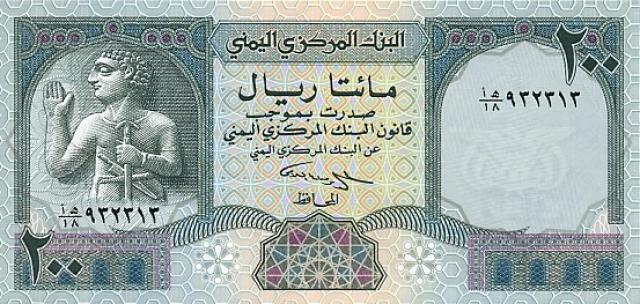 ارتفاع مستمر للدولار اليمني والريال السعودي مقابل الريال اليمني اليوم الخميس تعرف على اسعار الصرف في اليمن