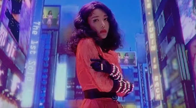 Music video: Yubin - Lady | Random J Pop