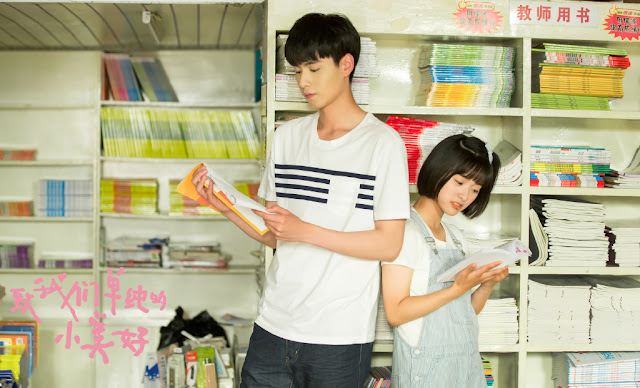 a love so beautiful cdrama hu yitian shen yue