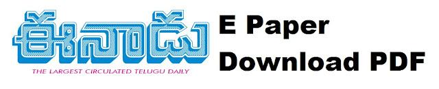 Eenadu Epaper PDF - Andhra Edu