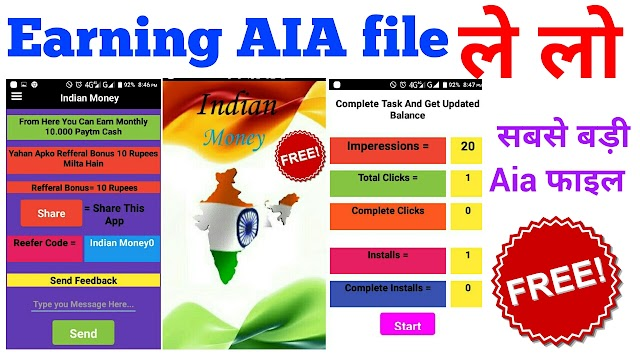 Earning app free aia for thunkable and appybuilder