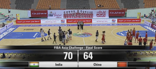 HIGHLIGHTS: India vs. China (VIDEO) 2016 FIBA Asia Challenge | September 13