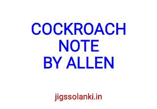 COCKROACH NOTE BY ALLEN  INSTITUTE