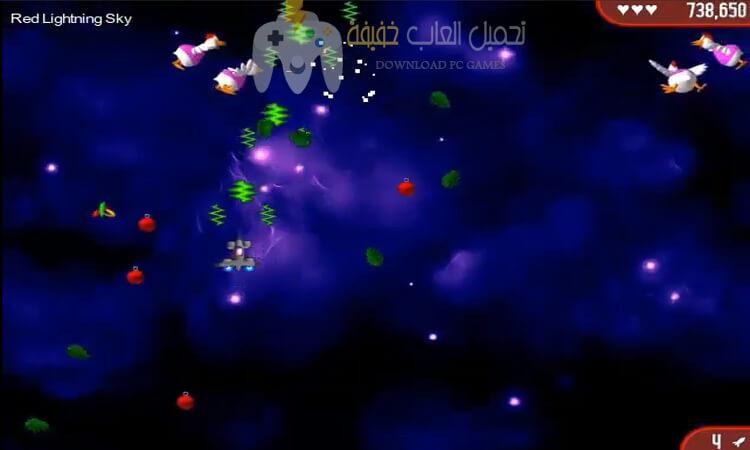تحميل لعبة الفراخ 2 chicken invaders