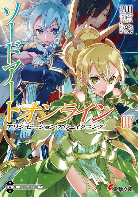 Volume 17: Alicization Awakening