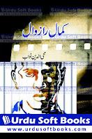 Kamal Ra Zwal by Mohiuddin Nawab