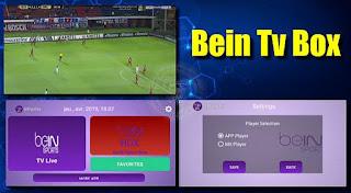 تحميل تطبيق BEIN TV BOX لمشاهدة القنوات الرياضية المشفرة العربية و العالمية